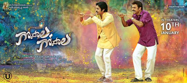 gopala-gopala-movie-release-posters1