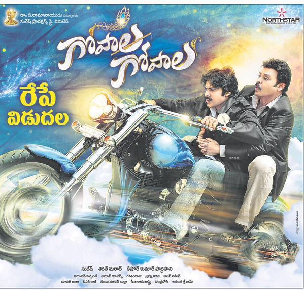 gopala-gopala-movie-release-posters2