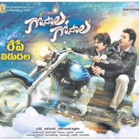 gopala-gopala-movie-release-posters2
