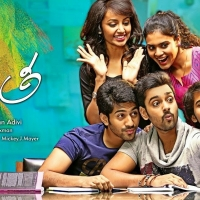 kerintha-movie-first-look-wallpapers-1