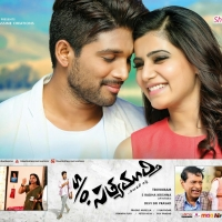 son-of-satyamurthy-movie-release-photo-cards-2