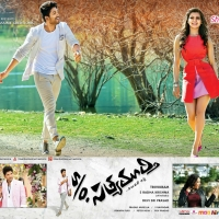 son-of-satyamurthy-movie-release-photo-cards-3