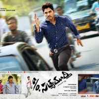 son-of-satyamurthy-movie-release-photo-cards-4