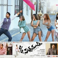 son-of-satyamurthy-movie-release-photo-cards-5