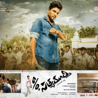 son-of-satyamurthy-movie-release-photo-cards-6