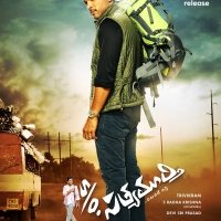 son-of-satyamurthy-movie-release-date-wallpapers-2