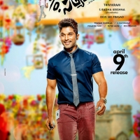 son-of-satyamurthy-movie-release-date-wallpapers-3
