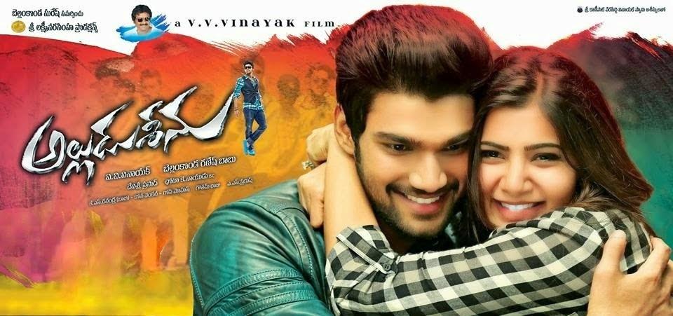 Alludu-Seenu-New-Posters-Sai-Sreenivas-Samantha-1