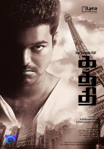 Kaththi-movie-posters-02-840x1200