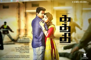 Kaththi-movie-posters-03