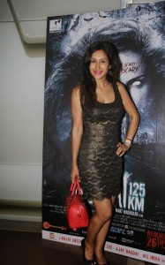 Mumbai-125-KM-3D-Trailer-Launch-Photos-10
