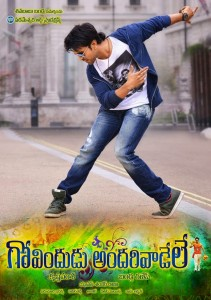 Govindudu-Andarivadele-Movie-Latest-Photosjpg%2B(1)