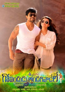 Govindudu-Andarivadele-Movie-Latest-Photosjpg%2B(10)