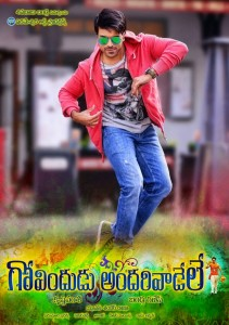Govindudu-Andarivadele-Movie-Latest-Photosjpg%2B(3)