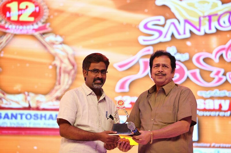 Santosham-12th-Anniversary-Awards-2014-Stills-68