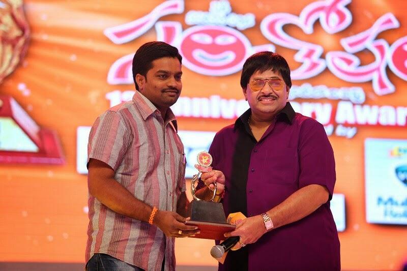 Santosham-12th-Anniversary-Awards-2014-Stills-69