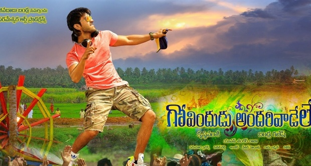 GOVINDUDU ANDAREVADELE THREE DAY COLLECTIONS