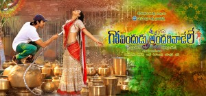 ramcharn,telugu movie review,Govindudu andarevadele review