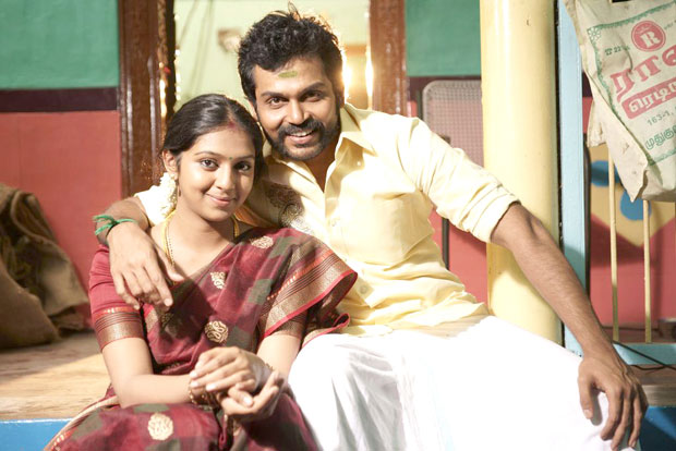 Karthi-Komban-Movie-First-Look-Photos (2)