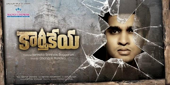 Karthikeya Telugu Movie Review(2014)