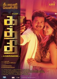 Kaththi movie posters (1)