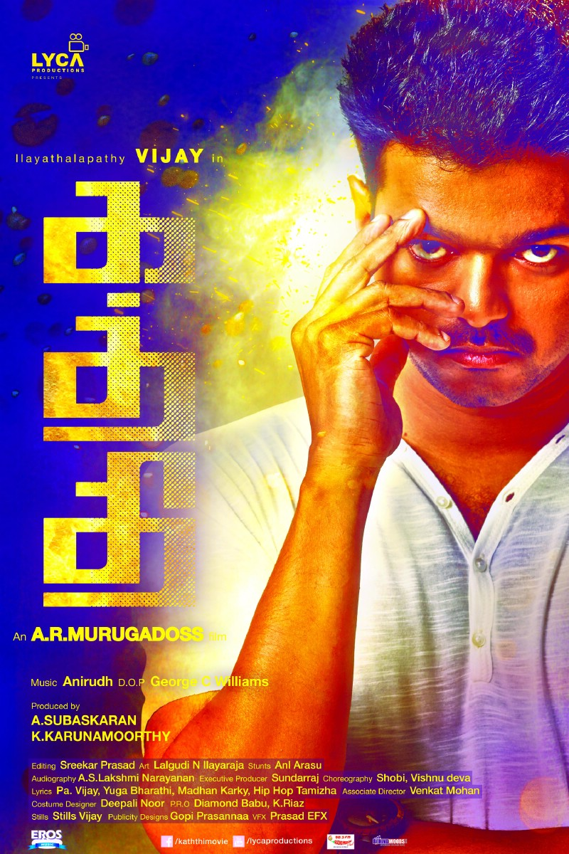 Kaththi movie posters (2)