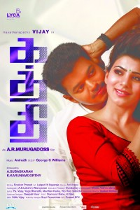 Kaththi movie posters (3)