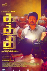 Kaththi movie posters (4)
