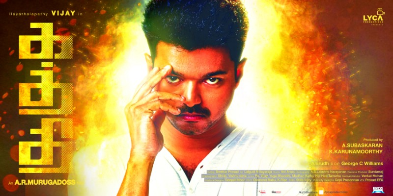 Kaththi movie posters (5)