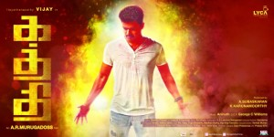 Kaththi movie posters (6)
