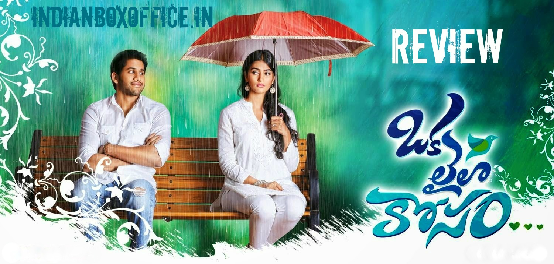 Oka Laila Kosam Telugu Movie review