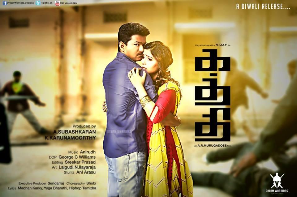 Vijay-Samantha-Kaththi-Movie-review