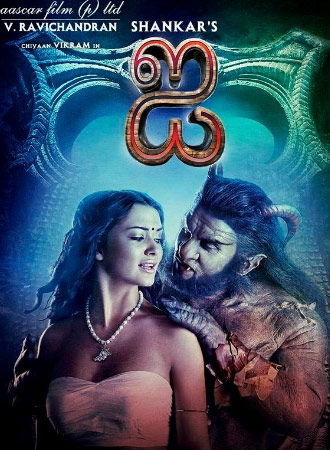 "Shankar's ""I"" Sensational movie"