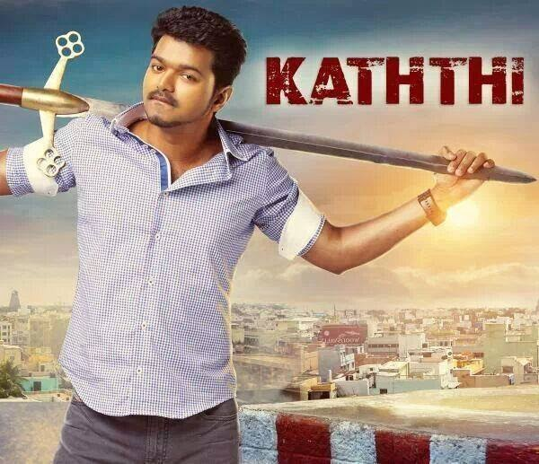 Kaththi indian box office collection