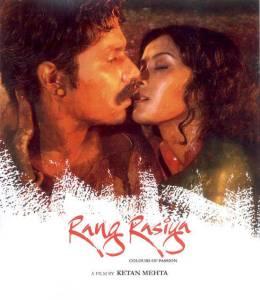 Rang Rasiya movie 5th day box office collections - IBO