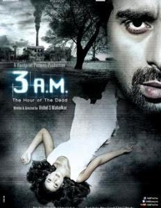 Bollywood top ten horror movies - iIBO