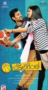 Chakkiligintha Movie posters_3
