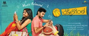 Chakkiligintha Movie posters_5