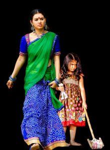 Chandra Kala Movie Latest Photos_6
