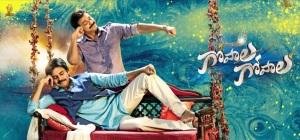 Gopala Gopala First Look Venkatesh-Pawan Kalyan Stills