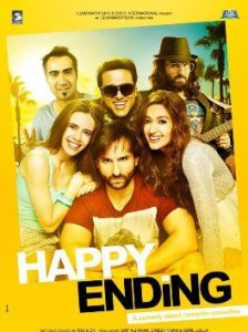 Saif Happy Ending movie  box office collections