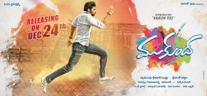 Mukunda-Movie-Release-Posters1