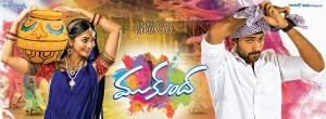 Mukunda-Movie-Release-Posters2