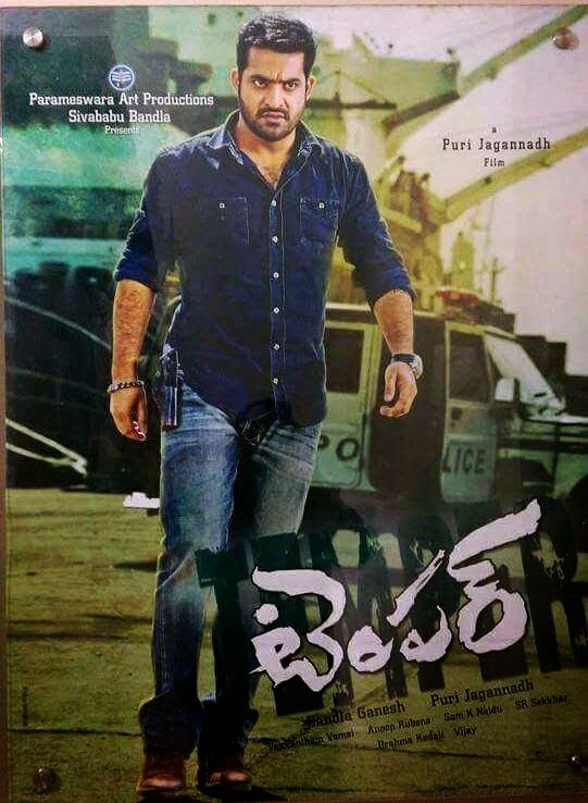 Temper-Movie-Leaked-Posters3