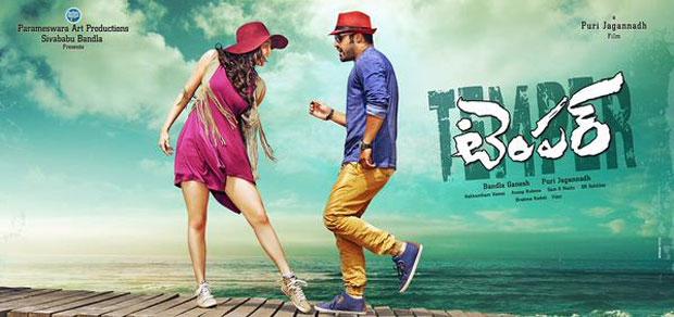 NTR-Kajal-best-look-from-Temper