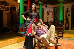 1426516301Janda-Pai-Kapiraju-Movie-Stills9