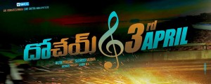Dochay Movie Latest Wallpapers (1)