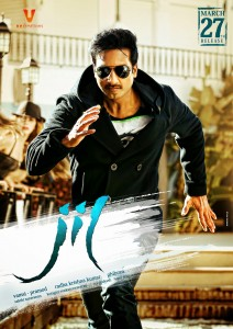 Jil Movie 27th Release Wallpapers (3)