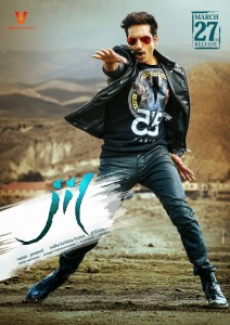 Jil Movie 27th Release Wallpapers (4)