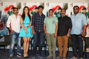 Jil Movie Theatrical Trailer Launch Photos (39)